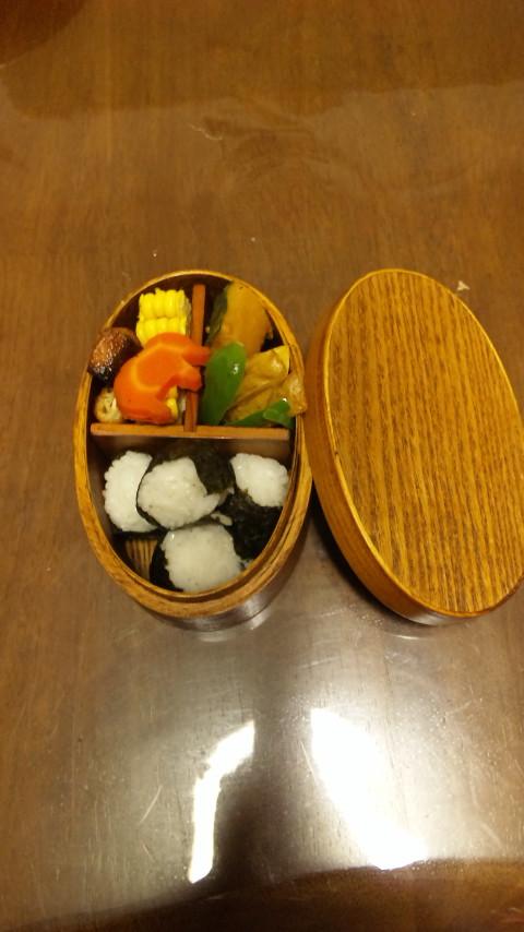 お弁当〜☆