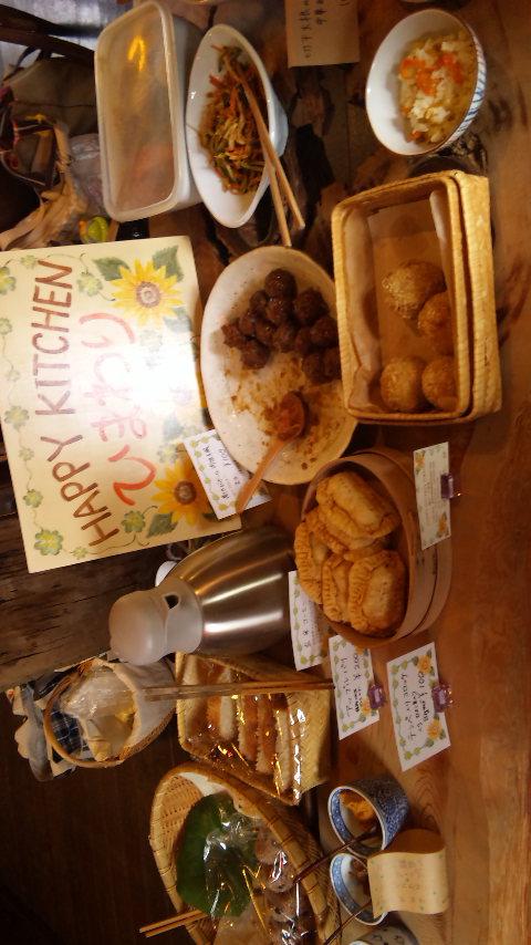 14日のお惣菜たち