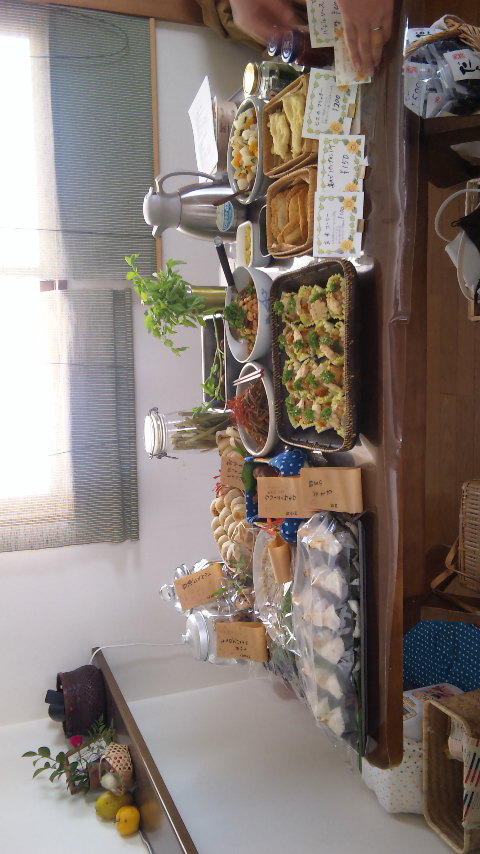 お惣菜日和ありがとう
