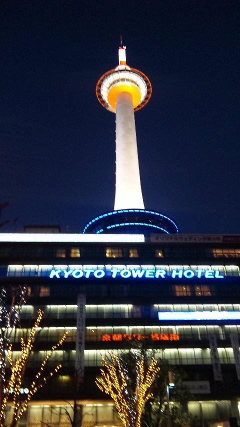 1・京都で待ち合わせ♪